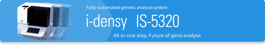 Fully-automated SNPs genotyping system i-densy IS-5310. All-in-one step, Future of SNPs analysis